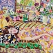 Summer Dreaming  (HG1378) Oil on canvas 46